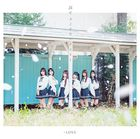 Sagase diamond Lily [Type B](SINGLE+DVD) (Japan Version)