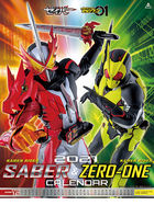 Kamen Rider Saber & Zero-One 2021 Calendar (Japan Version)