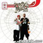 360 (Malaysia Version)