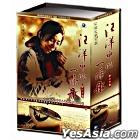 Wang Yang Zhong De Yi Tiao Chuan (Ep.1-20) (End) (3-Disc Edition) (Taiwan Version)