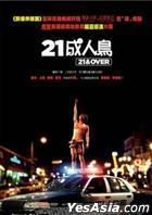 21 & Over (2013) (DVD) (Hong Kong Version)