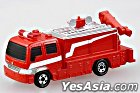 Tomica : No.74 Rescue Car Type III