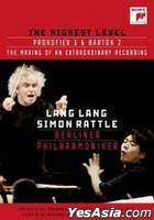 The Highest Level - Documentary on the recording & Prokofiev: Piano Conc. No.3 (DVD)