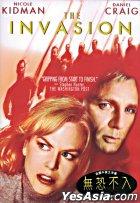 The Invasion (DVD) (Hong Kong Version)