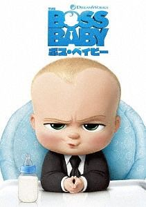 Yesasia The Boss Baby Japan Version Dvd Alec Baldwin Anime In Japanese Free Shipping North America Site