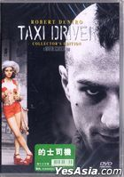 Taxi Driver (1976) (DVD) (Hong Kong Version)