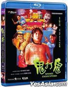Spooky Encounters (1980) (Blu-ray) (Hong Kong Version)