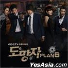 The Fugitive Plan B OST (KBS TV Series)