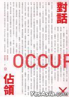 Dui Hua X  Zhan Ling