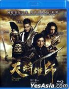 Dragon Blade (2015) (Blu-ray) (Hong Kong Version)