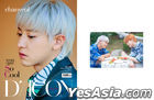EXO-SC - D-icon vol.09 'EXO-SC you are So Cool' Photobook (Type 2) (Chan Yeol Cover)