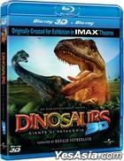 Dinosaurs: Giants of Patagonia (Blu-ray) (2D + 3D) (Hong Kong Version)