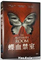 The Butterfly Room (2012) (DVD) (Taiwan Version)