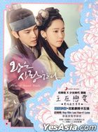 The King In Love Original TV Soundtrack (OST) (Taiwan Version)