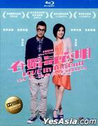 Love In The Buff (2012) (Blu-ray) (Hong Kong Version)