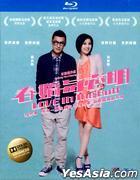春娇与志明 (2012) (Blu-ray) (香港版)