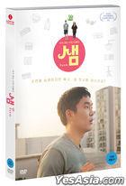 Saem (DVD) (Korea Version)
