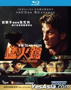 The Gunman (2015) (Blu-ray) (Hong Kong Version)