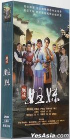 Sister (2016) (DVD) (Ep. 1-40) (End) (China Version)