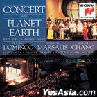 Concert for Planet Earth - Rio De Janeiro 1992 (Korea Version)