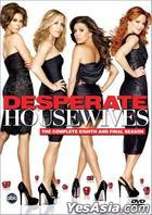 Desperate Housewives (DVD) (The Complete Eighth And Final Season) (Hong Kong Version)
