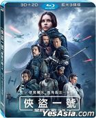 Rogue One: A Star Wars Story (2016) (Blu-ray) (3D + 2D) (3-Disc Edition) (Taiwan Version)