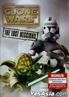 Star Wars: The Clone Wars - The Lost Missions (DVD) (US Version)