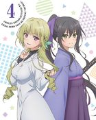 High School Prodigies Have It Easy Even In Another World Vol.4 (Blu-ray) (Japan Version)