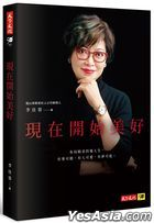 Xian Zai Kai Shi Mei Hao