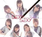 SEXY SEXY/ Naiteiiyo / Vivid Midnight [Type A] (Normal Edition) (Japan Version)