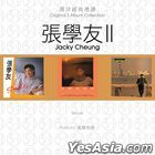Original 3 Album Collection - Jacky Cheung II