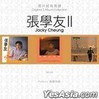 Original 3 Album Collection - Jacky Cheung II