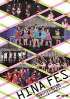 Hello! Project Haru no Dai Kansha Hinamatsuri Festival 2013 - Berryz Kobo Juu Nen Me Totsunyuu Special (Japan Version)