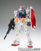 GUNDAM : GUNDAM Fix Figuration Metal Composite RX78-02 Gundam (40th Anniversary Ver.)