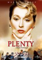 PLENTY (Japan Version)