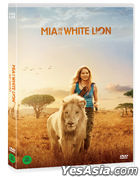 Mia and the White Lion (DVD) (Korea Version)