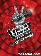 The Voice of China (Hong Kong Version)