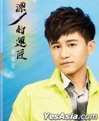 Piao De Yun Jiang (CD + DVD)