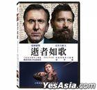 Song Of Names (2019) (DVD) (Taiwan Version)