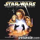 Star Wars Episode III - Revenge of the Sith Original Motion Picture Soundtrack (CD+DVD)