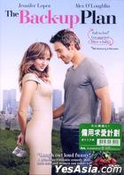 The Back-up Plan (2010) (DVD) (Hong Kong Version)