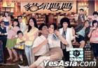 Coffee Cat Mama (DVD) (End) (English Subtitled) (TVB Drama) (US Version)
