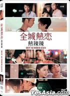 Hot Summer Days (2010) (DVD) (English Subtitled) (Hong Kong Version)