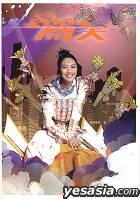 Miriam 2004 Grand Opening