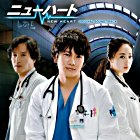 New Heart Original Soundtrack (ALBUM+DVD)(Japan Version)