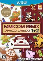Famicom Mix 1+2 (Wii U) (Japan Version)