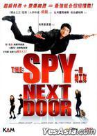 The Spy Next Door (DVD) (Hong Kong Version)
