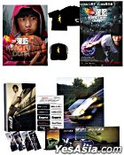 Kung Fu Dunk Deluxe Bundle (DVD + Official Merchandise) + Initial D (Deluxe Limited Edition)