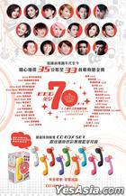 EEG 70th Anniversary Collection (Limited Edition) (With Wireless Bluetooth Headset)