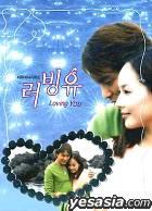 Loving You (English Subtitled)(KBS TV Series)